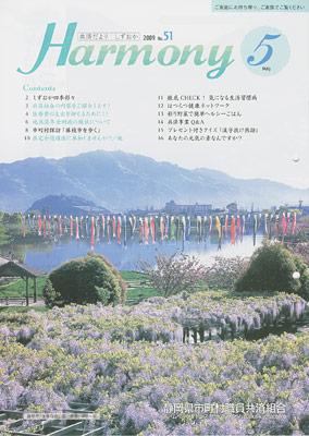 静岡 県 市町村 共済 組合